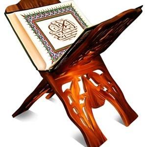 نکاتی راجع به قرآن خواندن