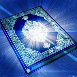 چگونه خانههایمان را قرآنی کنیم؟!