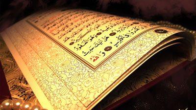 چرا قرآن به زبان عربي و آن هم در عربستان نازل شده است؟