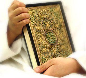 آيا تحريف قرآن ممكن است؟