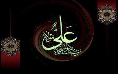 از نظر حضرت علی (ع) بدترین مکان زمین کجاست؟