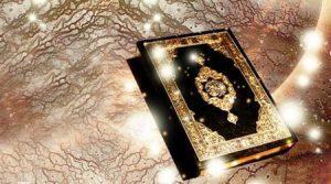 قوانین بسیار زیبای قرآنی برای بندگان
