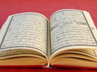 آشنایی با فضائل و خواص تفسیر قرآن