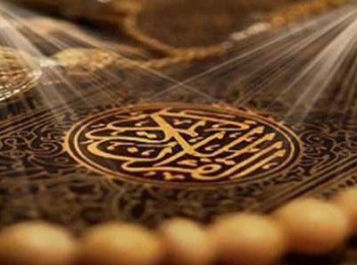 منظور از دین حنیف در قرآن چیست؟