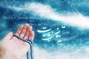 آشنایی با بهترین دعاها در سجده ی آخر نماز