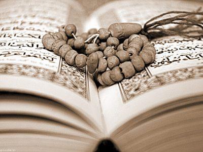 چگونگی استخاره با تسبیح و قرآن