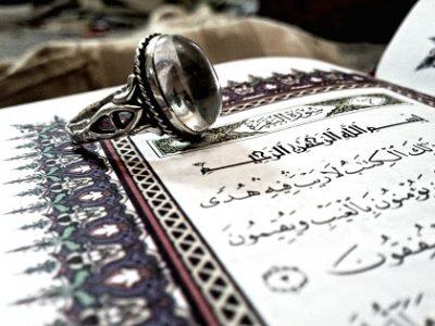 چرا از دین حنیف در قرآن یاد شده است؟