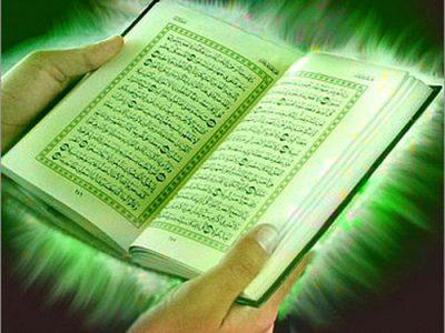 در هنگام قرآن خواندن این نکات را رعایت کنید