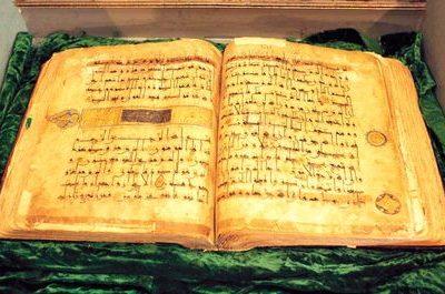 آشنایی با قلّه قرآن