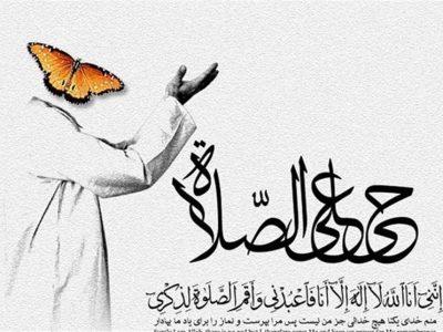 علت مستحب بودن خواندن اذان و اقامه قبل از نماز