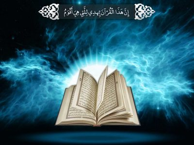 در قرآن از چه گیاهانی یاد شده است؟