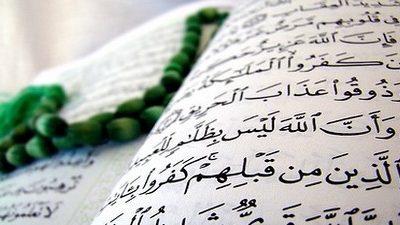 خواندن قرآن بدون فهم آیات فایده ای دارد؟