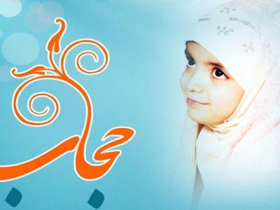 در قرآن به کدام دسته از حجاب ها اشاره شده است