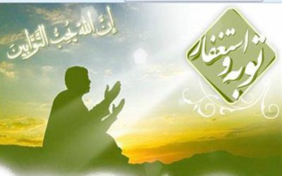 نماز توبه را چگونه می خوانند؟