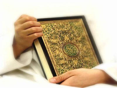 آموزش چگونگی حفظ قرآن