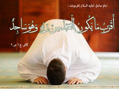 آشنایی با اهمیت غذای نماز شب