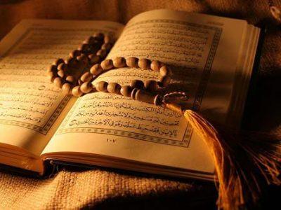 آیا قرآن در قیامت از کسی شکایت می کند؟