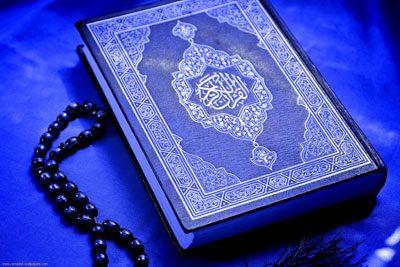 به کمک تفسیر سوره حمد با قرآن انس بگیرید