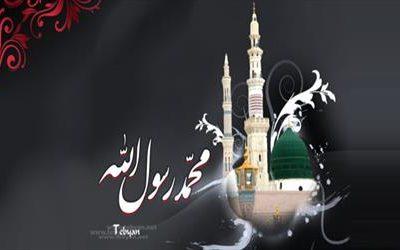 آشنایی با نماز حضرت رسول (ص)